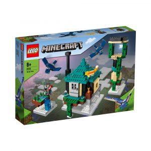 LEGO 21173 HIMMELTÅRNET
