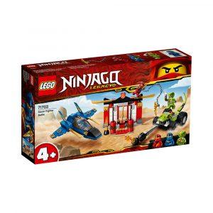 LEGO 71703  STORMJAGER-OPPGJØR