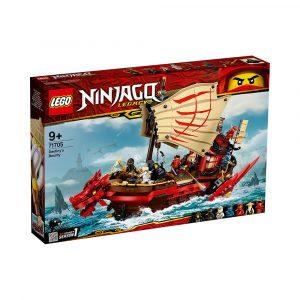 LEGO 71705  SKJEBNESKIPET BOUNTY
