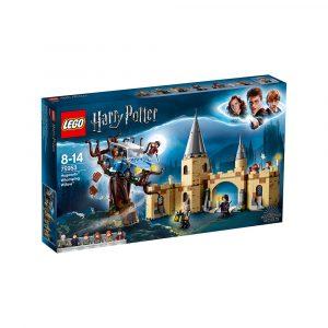 LEGO 75953  GALTVORTS PRYLEPIL