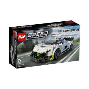 LEGO 76900TBD-IP-CAR-1-2021